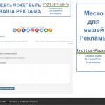 Готовый финансовый блог на WordPress