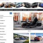 Готовый автонаполняемый автомобильный сайт на WordPress